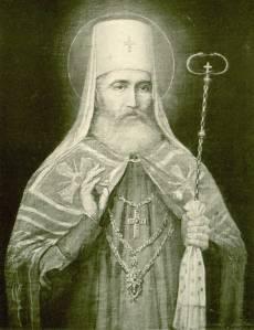 Petar I Petrović-Njegoš, Prince-Bishop of Montenegro (1782-1830) was believed to be a zduhać.