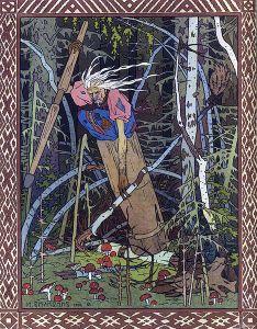 Baba Yaga by Ivan Bilibin (1902)