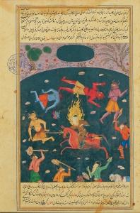 Imam Ali Conquers Jinn, unknown artist, Ahsan-ol-Kobar 1568 Golestan Palace