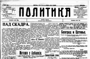 Serbian Newspaper Politika, 11 April 1913