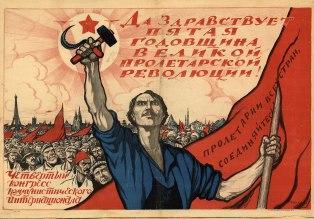 1920px-Да_здравствует_пятая_годовщина_великой_пролетарской_революции_(плакат)